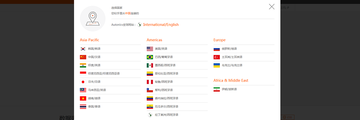 Multilingual website in 11 languages in 22 regions